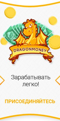 DragonMoney