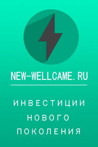 NEW-WELLCAME